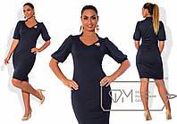 Шикарное трикотажное женское платье большого размера