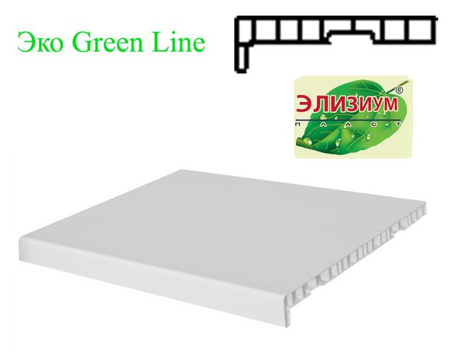 Эко Green Line