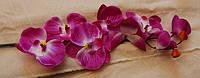01-95 Цветы искусственные ветка орхидеи, фото 1