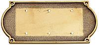 Stilars Табличка на дверь