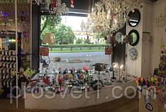 Наш реальный магазин, реальный коллектив, реальная витрина!