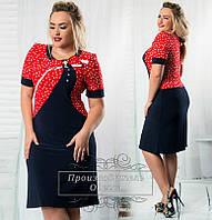 Женское платье больших размеров по оптовой цене