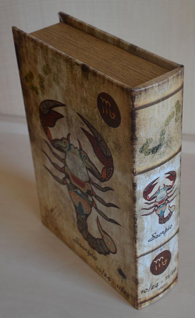 книга-скринька