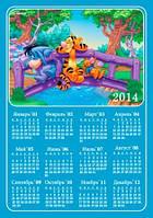 Календарь магнитный 2014. Винни Пух 01