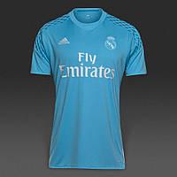 Футбольная форма 2016-2017 Реал Мадрид (Real Madrid), Adidas, вратарская, голубая