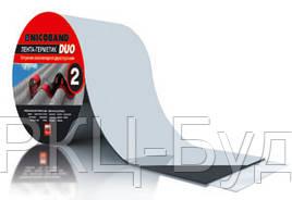Ленты герметик Nicoband DUO (Никобенд Дуо) 10 см*10 м