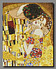 Схема для вышивки бисером Поцелуй Климт