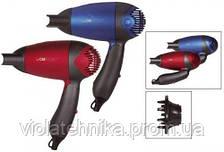Складной дорожный фен Clatronic HT 3215 red/blue