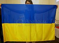 Флаг Украины 100*150см.,флажная сетка.,2-х сторонняя печать