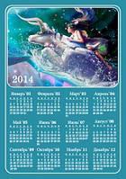 Календарь магнитный 2014. Знак Зодиака 01