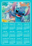 Календарь магнитный 2014. Лило и Стич