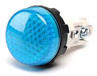 Арматура сигнальная 22мм с зажимами и патроном Ba9S без лампы синяя