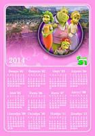 Календарь магнитный 2014. Планета 51