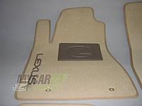 Vip tuning Ворсовые коврики в салон Lexus LX 570-13год. (Land Cruiser 200 -12 год.)