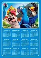 Календарь магнитный 2014. Рио