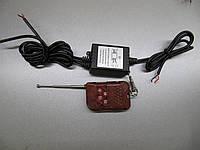 Контроллер LED - стробоскоп с Д.У. мощный ( для спец.сигналов ).https://gv-auto.com.ua, фото 1
