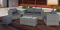 Комплект плетеной мебели  OSTRAVA  V GREY диван +2 кресла +столик 110см+кофейный столик