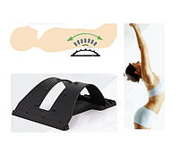 Массажер-поддерживатель спины на 3 положения Massage Back Support, Magic back support, Back rest support