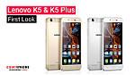 Обзор Lenovo Vibe K5 Plus и эксклюзивные чехлы от Coverphone