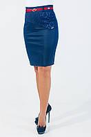 Стильная женская юбка с пояском Алиса синего цвета