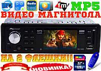 НОВАЯ ВИДЕО МАГНИТОЛА Pioneer! 2 ФЛЕШКИ+AUX+FM+MP3