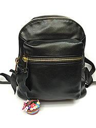 Рюкзак с карманом, чёрного цвета