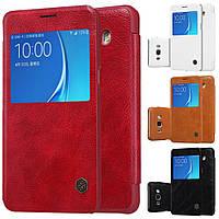Кожаный чехол Nillkin Qin для Samsung J710H Galaxy J7 2016(самсунг гэлэкси джи 7 2016) 4 цвета