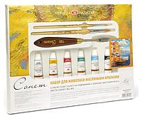 Набор масляных красок для живописи БУХТА, 6Х10мл, мастихин, 2 кисти, Сонет ЗХК