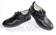 Школьные подростковые туфли для мальчиков  (34 размер)