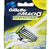 Мужские сменные лезвия, катриджы, кассеты, насадки для бритья Gillette Mach3 Sensitive 8 шт