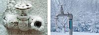 Кабель со встроенным биметаллическим термостатом для защиты труб от замерзания 8 м.
