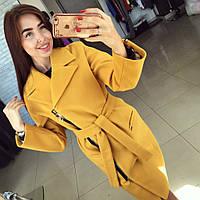 Пальто женское Риксос горчица , одежда женская