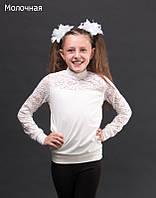 Детская трикотажная блузка для девочки КОКЕТКА