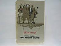 Смоллетт Т. Приключения Перигрина Пикля (б/у)., фото 1