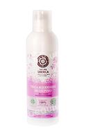 Увлажняющее молочко для лица Natura Siberica для сухой и чувствительной  кожи,200 мл