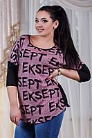 """Женская стильная туника в больших размерах 7248 """"EKSEPT"""" в расцветках"""