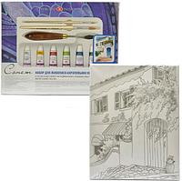 Набор акриловых красок для живописи ЛЕТНЕЕ КАФЕ, 6Х10мл, мастихин, 2 кисти, Сонет ЗХК