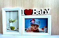 Мультирамка I love baby белая