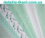 Лоскут хлопковой ткани Mist мятного цвета с белыми точками ( № 344м), фото 2