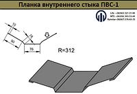Планка внутреннего стыка ПВС-1 оцинкованный, фото 1