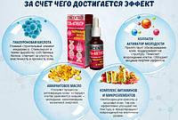 Гель-активатор: гиалуроновая кислота и коллаген