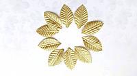 Листики Золотые из ткани 3.5x2 см 10 шт/уп