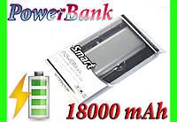 Зарядное устройство PowerBank - 18000 mAh, металл! (6335013200)