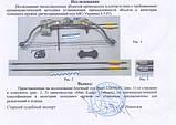ЛУК -CB006AC, фото 2