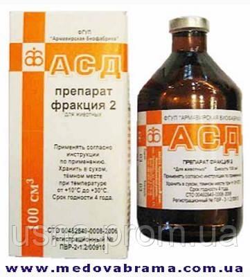 АСД 2 (стимулятор Дорогова) – препарат, не имеющий аналогов в мировой медицинской науке и практике.