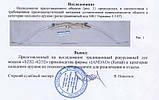 ЛУК - 66/24 - WHITE Jandao, фото 2