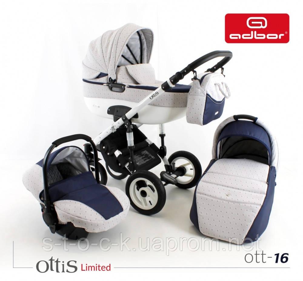 Детская коляска Adbor OTTIS OTTIS Limited 3в1. Цвет:  OTT16