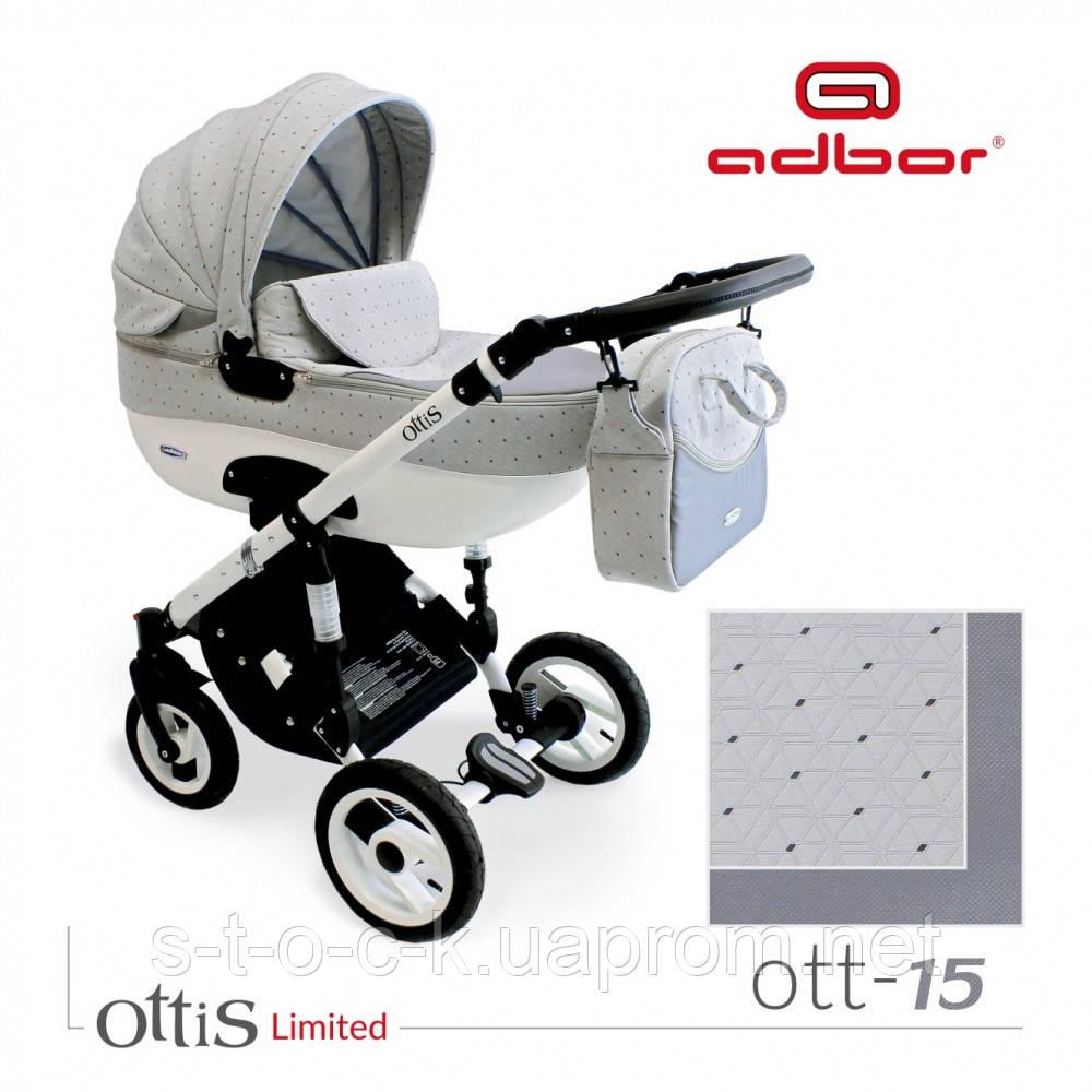 Детская коляска Adbor OTTIS OTTIS Limited 3в1. Цвет:  OTT15