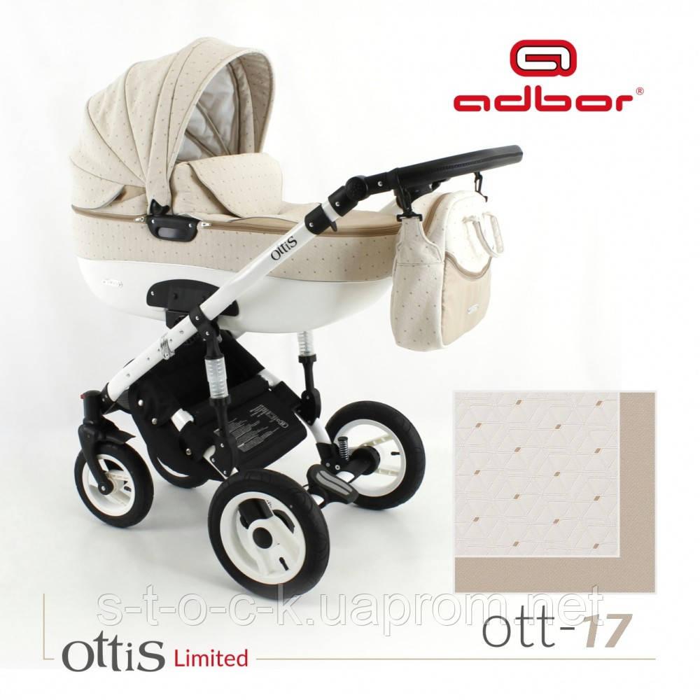 Детская коляска Adbor OTTIS OTTIS Limited 3в1. Цвет:  OTT17