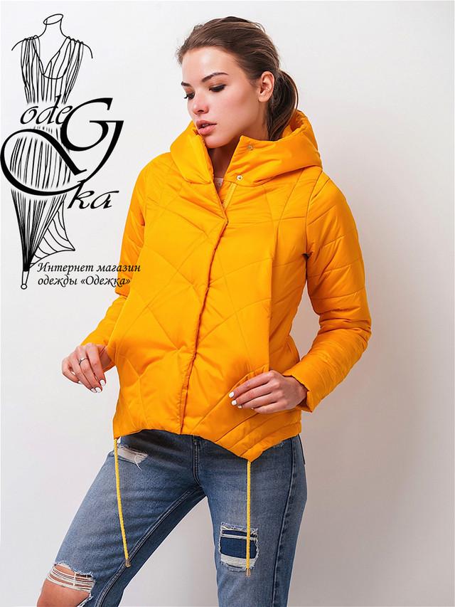 Подобные товары-2 Куртки весенней молодежной женской Киви-3